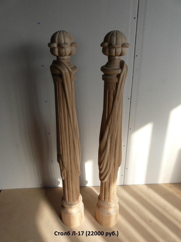 Купить резной заходной столб
