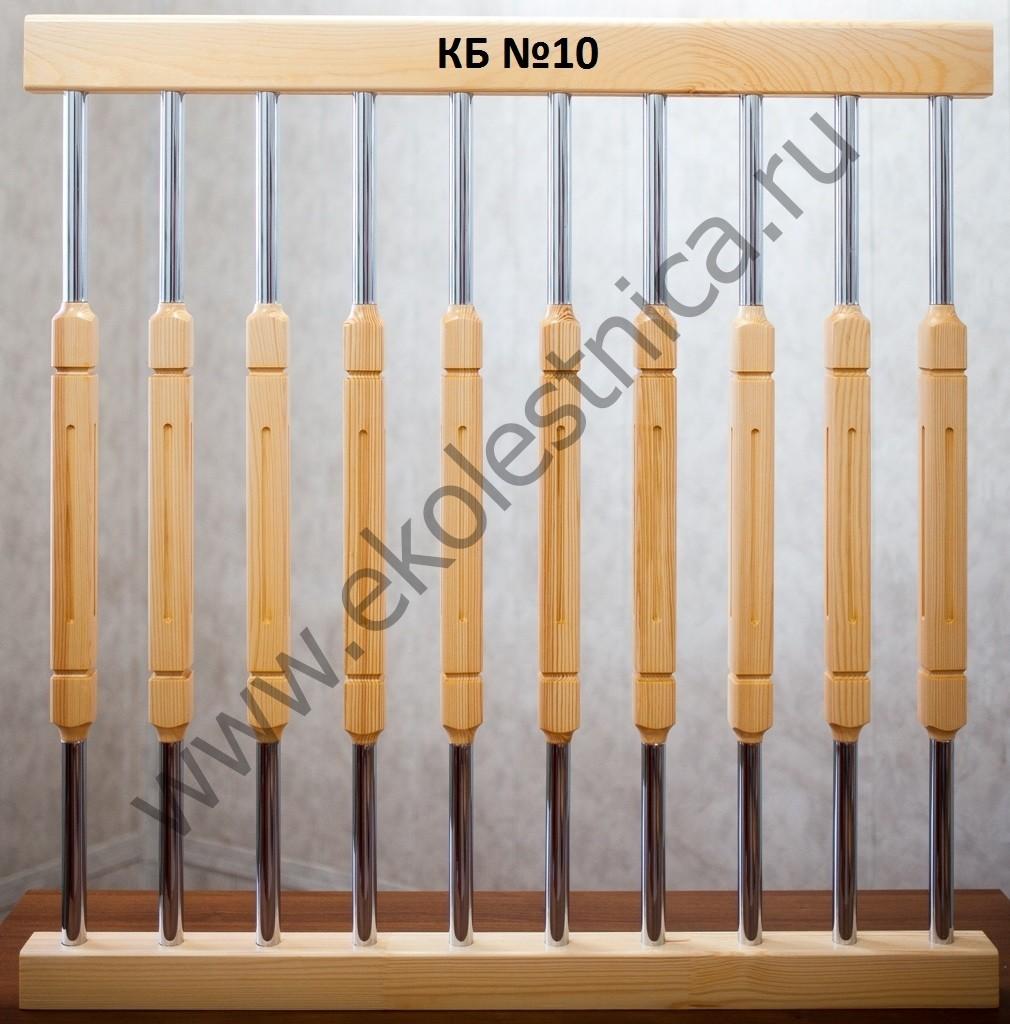 Купить комбинированные балясины для лестниц
